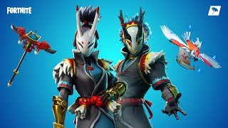 SHOP FORTNITE 25/11/2018!! NEW SKIN TARO AND NARA, GUARDIANO AND CARPA VOLANTE