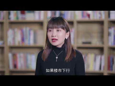中国房价的最大秘密之一:永远�会爆掉的��底线是多少?