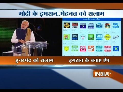PM Modi Mentions Name of Imran Khan, Who Developed Study App in Alwar