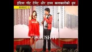 Corporate Live Event (Comedian Dipoo Srivastava & Bad Salsa Group- )..At Mumbai