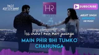 Phir Bhi Tumko Chaahunga - Instrumental Music | Half Girlfriend | Arijit Singh | Mithoon | HR MUSIC
