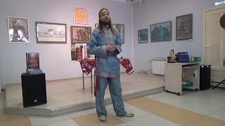 видео Первый музей славянской мифологии