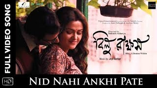 Nid Nahi Ankhi Pate | Full Video Song | Bilu Rakkhosh | Jayati | Joy Sarkar | Ko …
