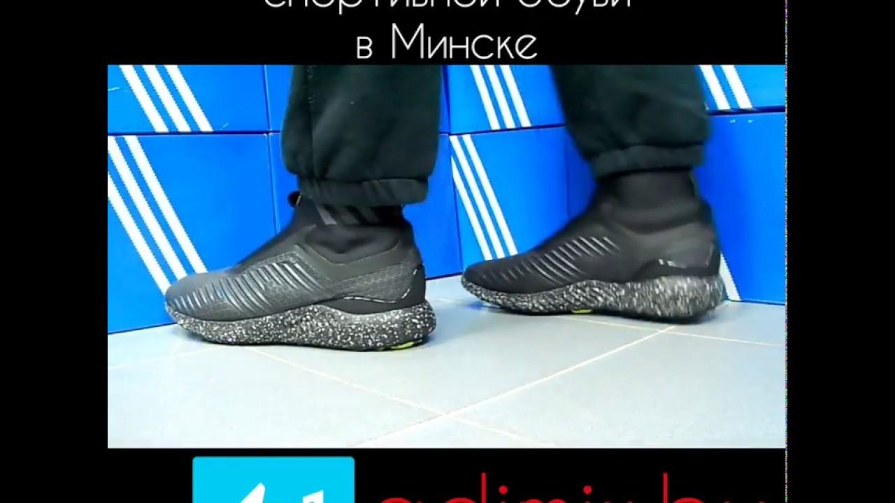 64c472c4ca38f Adidas Alphabounce 5.8 Zip bw1386