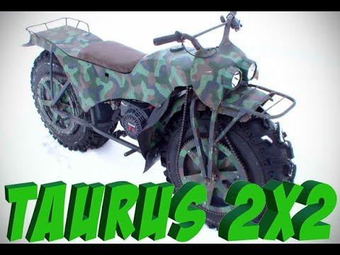 taurus 2x2 incrível moto russa youtube
