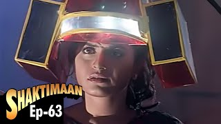 Shaktimaan - Episode 63