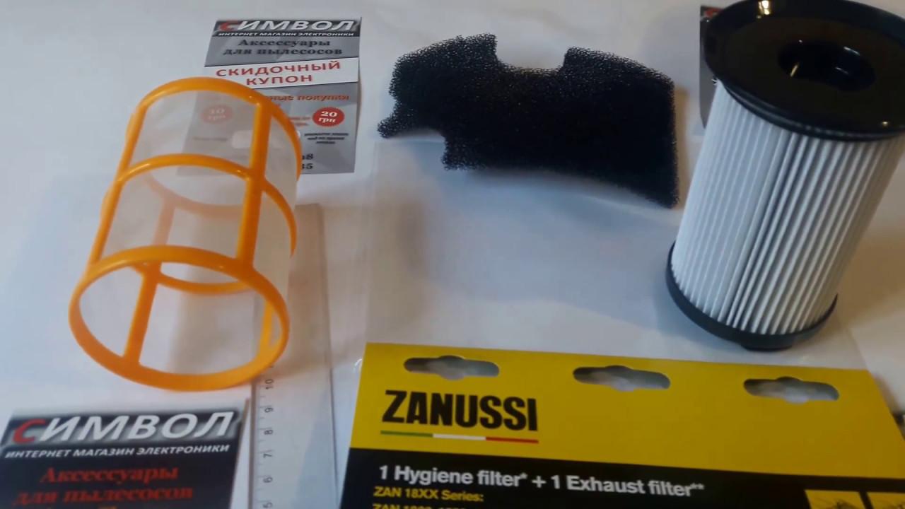 Код: 996313. Код: 996313. Купить фильтр для пылесоса zelmer a3210022. 00 hepa. Тип: фильтр для пылесоса. Совместимость с брендом: samsung.