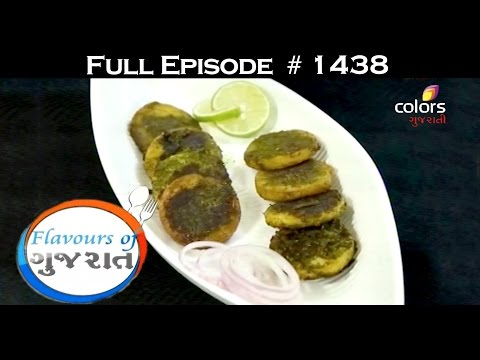 Flavours Of Gujarat - 3rd November 2016 - ફ્લાવોઉર્સ ઓફ ગુજરાત - Full Episode