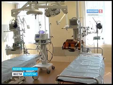 Республиканская клиническая больница МЗ РТ РКБ РТ