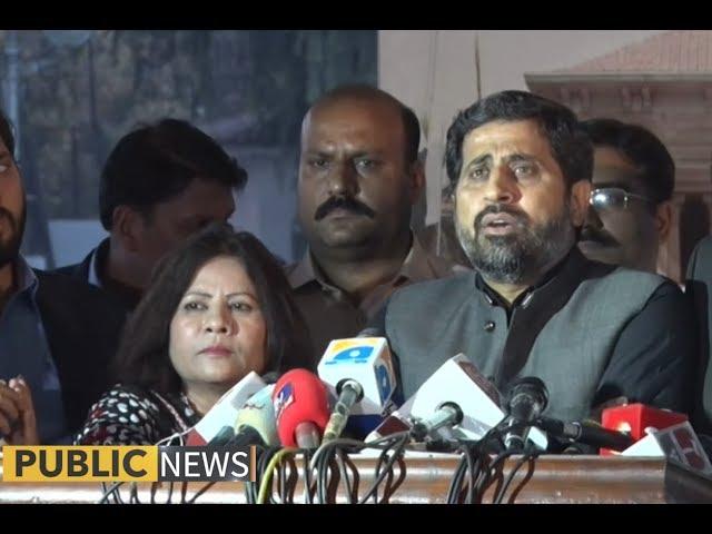Punjab Information Minister Fayyaz-ul-Hassan Chohan Press Conference | 16 October 2018