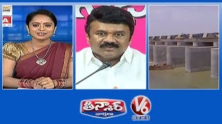 TRS Ministers On RTC Strike | Income Tax Raids At MEIL | Teenmaar News | V6 Telugu News