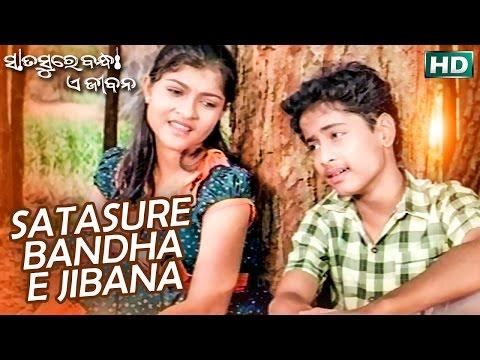 SATASURE BANDHA E JIBANA | Inspirational TItle Track | SATASURE BANDHA E JIBANA | Mihir & Prakruti