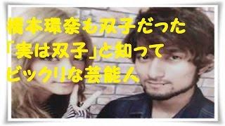芸能界にもおすぎとピーコ、三倉茉奈・佳奈、ザ・たっちなど多くの双子...