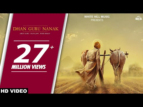 diljit-dosanjh-songs-|-dhan-guru-nanak-|-pankaj-batra-|-new-punjabi-songs-2018-|-white-hill-music