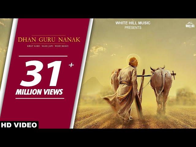 Download Diljit Dosanjh Songs | Dhan Guru Nanak | Pankaj Batra | New