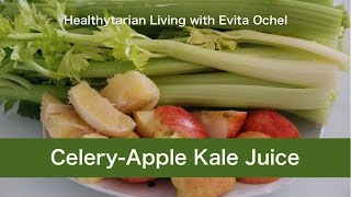 Home Juicing: How To Make A Simple Green Juice (kale-celery-apple)