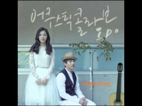 [Album] Acoustic Collabo (I Do) - #2. 응원가