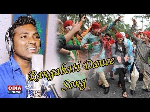 Superhit Rangabati Dance - Barat Dance Dhamaka Song by Bhramar Kumar