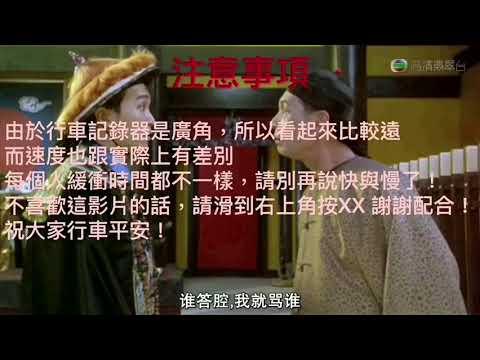 二輪日常 小阿魯遇三寶 兩台逆向四輪 台南三寶日常 Tainan Sanbao Daily SJ4000