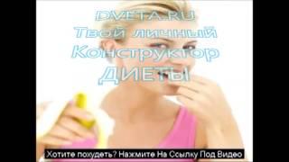 аудио гипноз для похудения