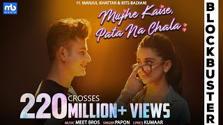 Mukhe Kaise Pata Na Chala Free MP3 Song Download 320 Kbps