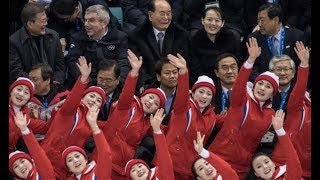 «Дикие» северокорейские болельщицы на Олимпиаде взбесили соцсети