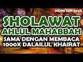 Shalawat Ahlul Mahabbah / shalawat at tijani - nonstop 100x