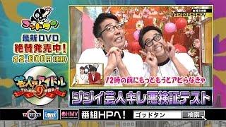 【大好評発売中】 ゴッドタン最新DVD 2本同時発売! 詳しくは番組H...
