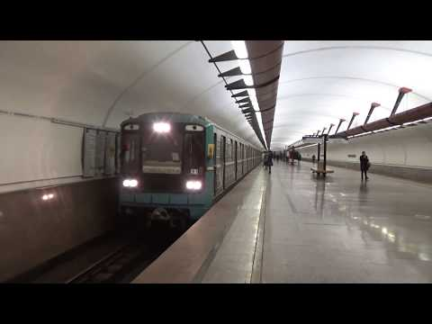 Moscow Metro 81-717.5 stock 10138 and 10139 at Кожуховская