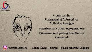 أغنية تركية هادئة مترجمة للعربية Gözde Öney - Kavga