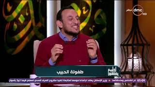 لعلهم يفقهون - حلقة الأثنين 30-1-2017 مع الشيخ رمضان عبد المعز وخالد الجندي ..