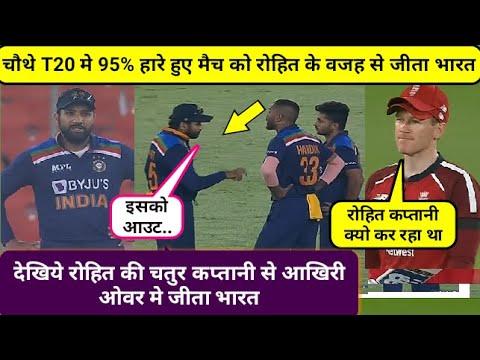 India vs England: I would persist with Rohit Sharma-Virat Kohli ...