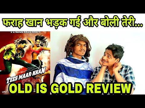 Tees Maar Khan movie review with Farah Khan | Old is Gold Review | Suraj Kumar |