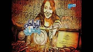 قصر_الكلام   المواطن مصرى... شيماء سامى بطلة مصرية في رمي القرص تحدت إعاقتها