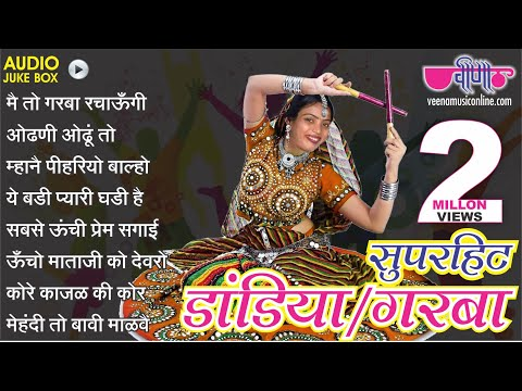 Non Stop Garba Dance Songs 2017 | ReMix in Hindi,Rajasthani & Gujarati | Navratri Special Dandiya