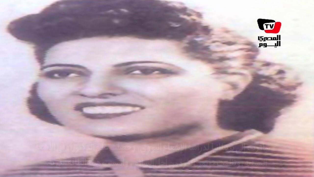 المصري اليوم:«زي النهارده».. مصرع العالمة المصرية سميرة موسى 15 أغسطس 1952