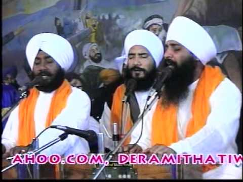 Pap Kamavdeaan Tera Koi Na Beli Ram By Sant Anup Singh Ji Una Sahib Wale