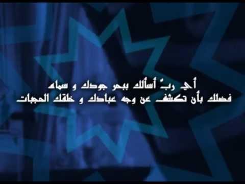 دعاء التوجه إلى قبلة الله Kebla Prayer