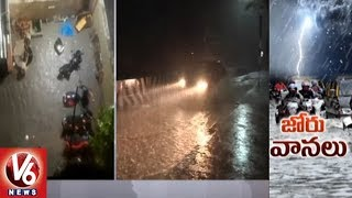 Heavy Rains Lashes Hyderabad | Car Driver Dies After Car Submerged In Floodwater | V6 News