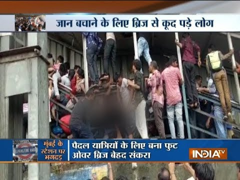 Stampede at Mumbai's Elphinstone Station : Know why it happened