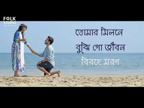 tumi-amar-emoni-ekjon-(new-version)-ft.-saif-zohan-|-tribute-to-salman-shah-|-bangla-new-song-2020
