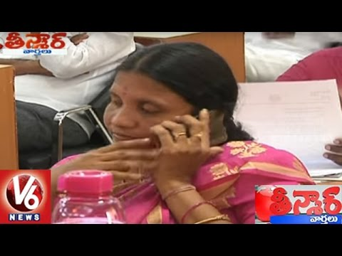 Corporators Busy With Cell Phone In Municipal Corporation Meeting | Karimnagar | Teenmaar News