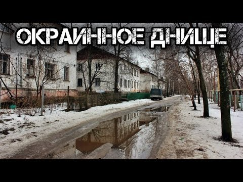 ✔️Нижний Новгород, улица Левинка🚽Изнанка российского города🏢