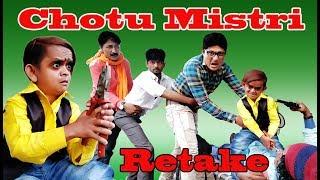Retake Chotu Mistri | री टेक छोटू मिस्त्री | Chotu Comedy Video