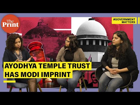 PM Modi announces trust formation to construct Ayodhya's 'sky-touching' Ram temple, here's the plan