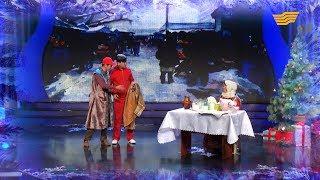 «Шымкент шоу» театры. Адал табыс адамгершілікке жетелейді
