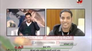 """كوميديا خالد بيبو مع احمد حسن على الهواء وسر اغنية """"كامننا"""""""