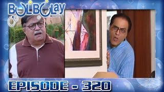 Bulbulay Ep 320 - ARY Digital Drama