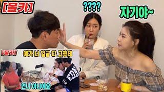 여사친들과 역대급 몰카 모음집… 시간 순삭 영상