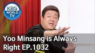 Yoo Minsang is Always Right [Gag Concert / 2020.01.25]